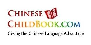ChildBook Discounts