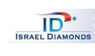Israel Diamonds Discounts